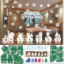 Christmas cart metal cutting dies Steel Embossing Die Cut Craft scrapbooking Paper Cards album templates 2019 tree cut dies