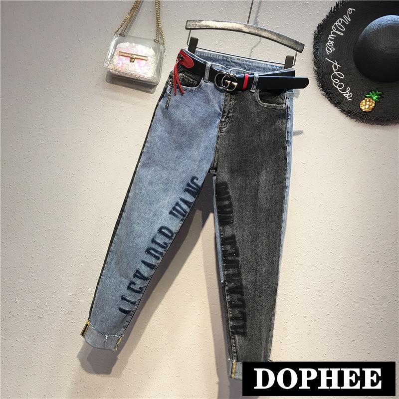 European Jeans Pants Women's 2020 Spring Contrast Color Slim Letter Daddy Harem Pants Student Girls Leisure Trousers