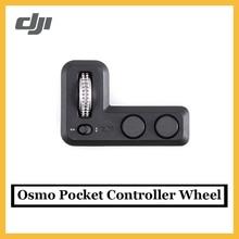 DJI Osmo Pocket Controller ล้อสำหรับที่แม่นยำ Gimbal และเปลี่ยน Gimbal โหมด DJI Osmo กระเป๋าอุปกรณ์เสริม