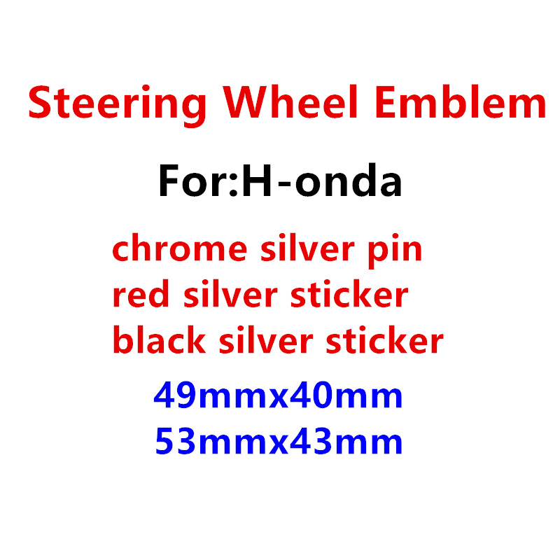 1 шт. хромированный красный серебристый черный серебристый логотип H значок на рулевое колесо эмблема стикер на рулевое колесо автомобильны...