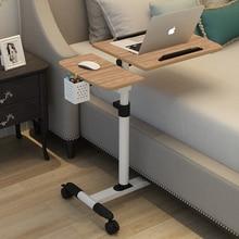 Складной компьютерный стол, портативный вращающийся стол для ноутбука, стол для кровати с регулируемой высотой, стол для дома, мебель, Новое...