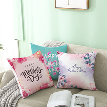 Mother's Day Cushion Cover  Cojines Decorativos Para Sofa  Pillow Covers  Throw Pillow Covers  Home Decor  Flocked home decorative sofa throw pillows plush solid color cushion pillow cojines decorativos para sofa pillow covers