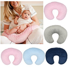 Hot Sale Baby Pillow Cover Multi-functional Minky Nursing Newborn Infant 0-12M Baby Breastfeeding Pillow Cover Nursing Slipcover(China)