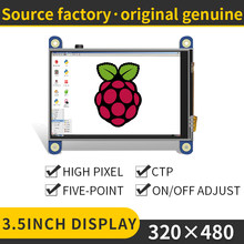 JniTyOpt tft LCD display module 320*480 raspberry pi 3.5inch Integrated circuit cards and components