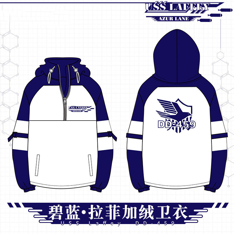 Anime Azur Lane USS Laffey Cosplay Plush Pullover Coat Autumn Winter Fashion Hoodie Zipper Sweatshirt Unisex Student Jacket Tops