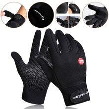 Мужские и женские тактические перчатки Нескользящие зимние уличные ветрозащитные мотоциклетные лыжные перчатки теплые альпинистские защитные перчатки guantes