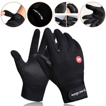 Men Women Tactical Glove Non-Slip Winter Outdoor WindProof Motorcycle