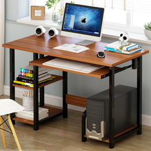 Modern computer desk PC table with keyboard tray bookshelf for student study writing home office working table