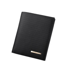 Short Wallet Men's Business Embossed Personality Two Fold Horizontal and Vertica