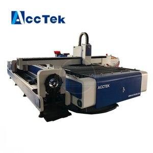 Металл резки волокна, дешевые волокна лазерной машины AKJ1530F ось вращения для резки металлических труб