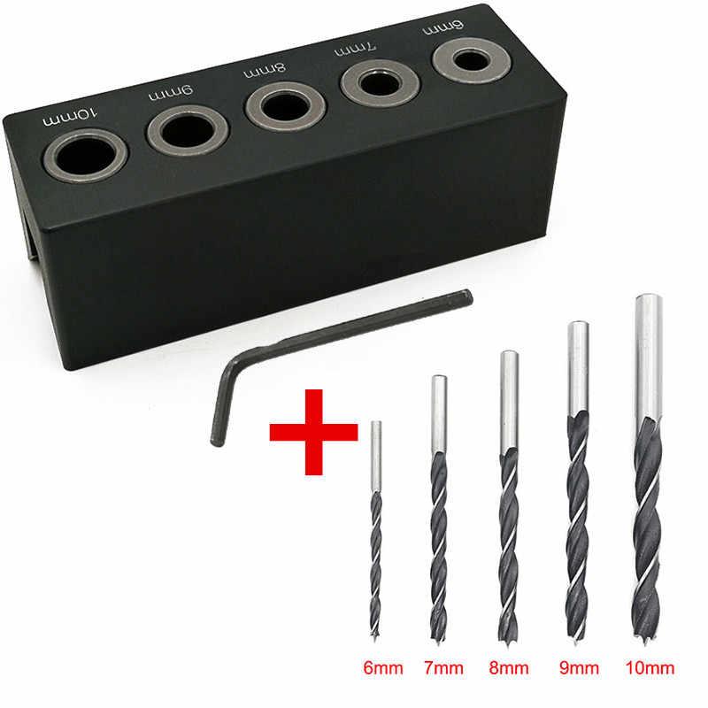 Guide de perçage à Angle droit à 90 degrés Kit de gabarit de poche en alliage d'aluminium localisateur de trous outils de menuiserie