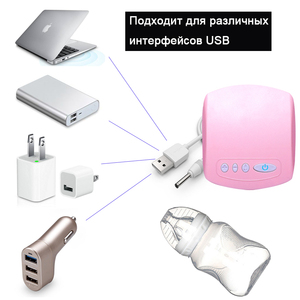 Image 2 - Household Wide Caliber USB Baby Electric Breast Pump, Safe, Sanitary, Efficient and Comfortable