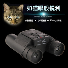 2020 high quality telescope binoculars monoculars 8X25 camping equipment astronomy Night vision travelling concert hunting