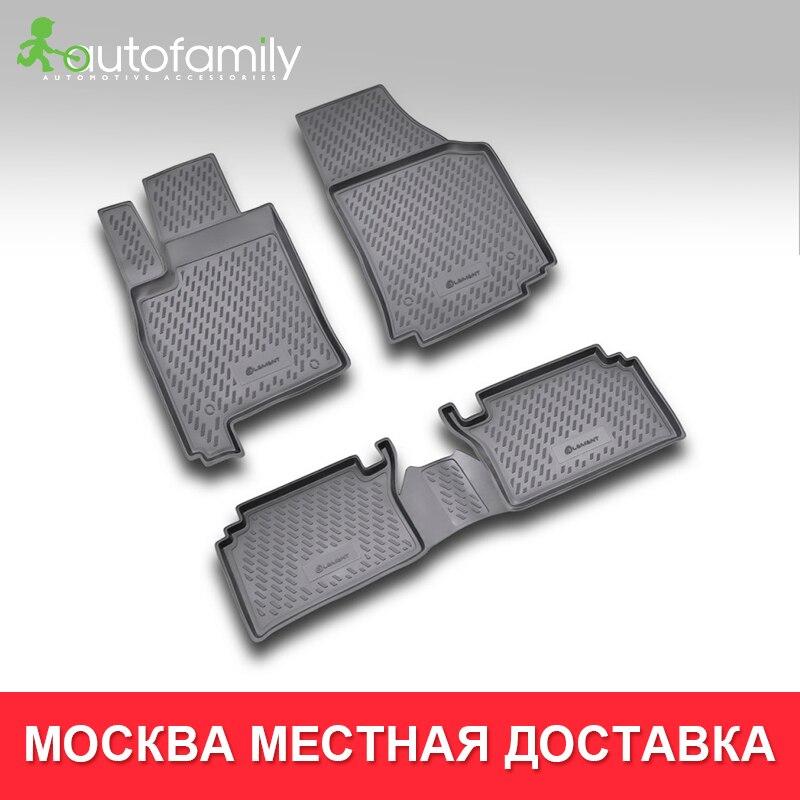 Floor mats For OPEL Meriva 2002 2010  4 PCs (PU) Floor Mats     - title=