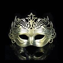 Женские и мужские венецианские маскарадные маски в стиле Римского солдата, вечерние маскарадные маски на Хэллоуин