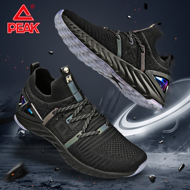 PEAK TAICHI MIB Men Running Shoes Fashion Outdoor Sport  Cushioning Rebound Breathable Sneakers With Gift T-shirt