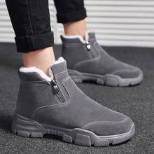 Sonw/мужские ботинки; Зимние ботильоны; Классические замшевые