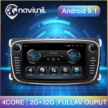 GPS Dvd-Player Autoradio Audio Android 9.1 S-Max/mondeo 2-Din RDS No-2din 9/galaxyc-Max