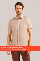 Finn Flare мужская рубашка