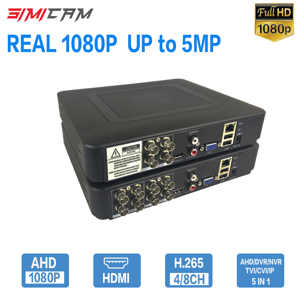 DVR recorder AHD 1080P <font><b>4CH</b></font>/8CH <font><b>CCTV</b></font> 5IN1 For <font><b>CCTV</b></font> Kit VGA HDMI Security System <font><b>NVR</b></font> For 1080P IP hd5MP Camera Onvif H.264 xmeye image
