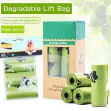 Биоразлагаемые мешки для мусора собак мешок уборки домашних
