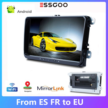 Essgoo 9'' 2 Din Android 8.1 Car Radio Stereo Autoradio For Volkswagen/VW Car Multimedia Player GPS Navigation 2din Touch Screen image