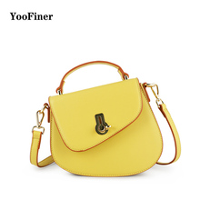 YooFiner brand female bag series package 2019 fashion solid color PU chain shoulder personality small saddle