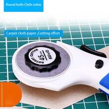Ручной роторный режущий нож с круглой головкой ручная варочная