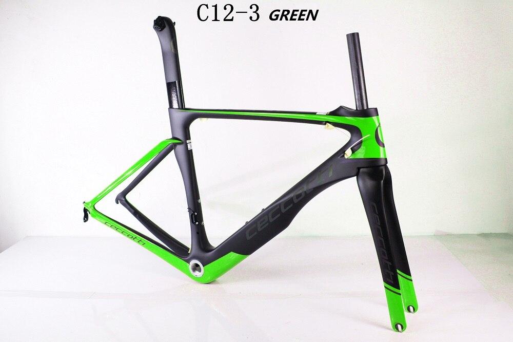 C12-3绿