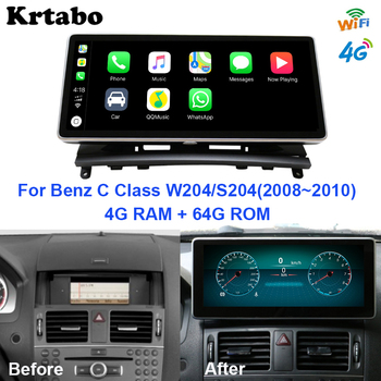 Car radio Android multimedia player For Mercedes Benz C Class W204 2008 to 2010 10.25 inch touch screen GPS Carplay