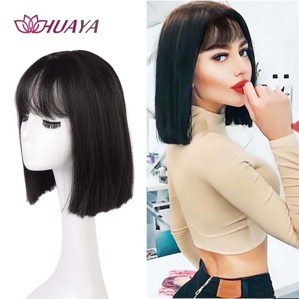 Peruca de corte pixie preto natural resistente ao calor do cabelo falso do bob da fibra perucas de cabelo curto sintético de huaya com franja de ar