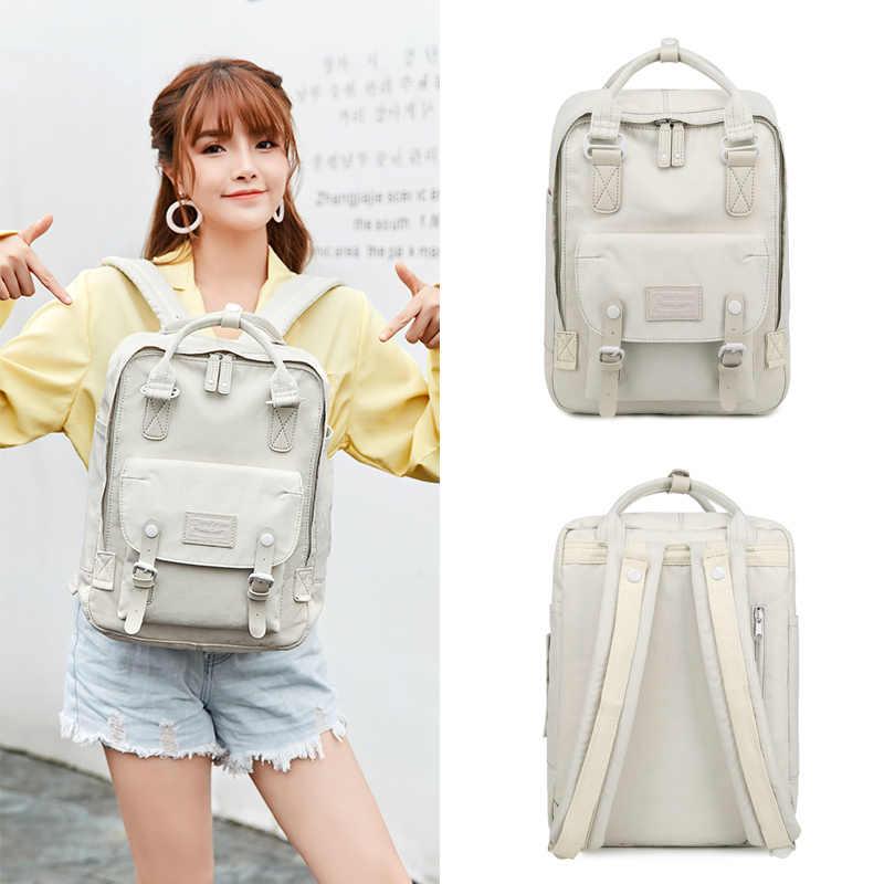 Tornister dziewczyna koreańska wersja uczniów super ogień plecak student kampus o dużej pojemności plecak Oxford z materiału fala