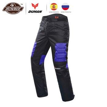 DUHAN Motorcycle Pants Men Motorbike Hip Protector Moto Pants Armor Trousers Protective Gear Motocross Ridig Pants