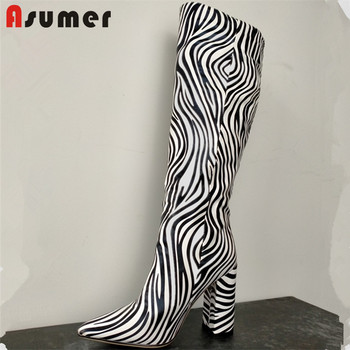 ASUMER 2020 newest knee high boots women pointed toe Zebra high heels party prom shoes female autumn winter boots big size 43