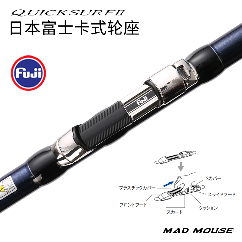 MADMOUSE 2020 NEW Model QUICK SURF Japan Quality Full Fuji Surf Rod 4.25M 46T high-carbon 3 Sections BX Surf casting rods-3