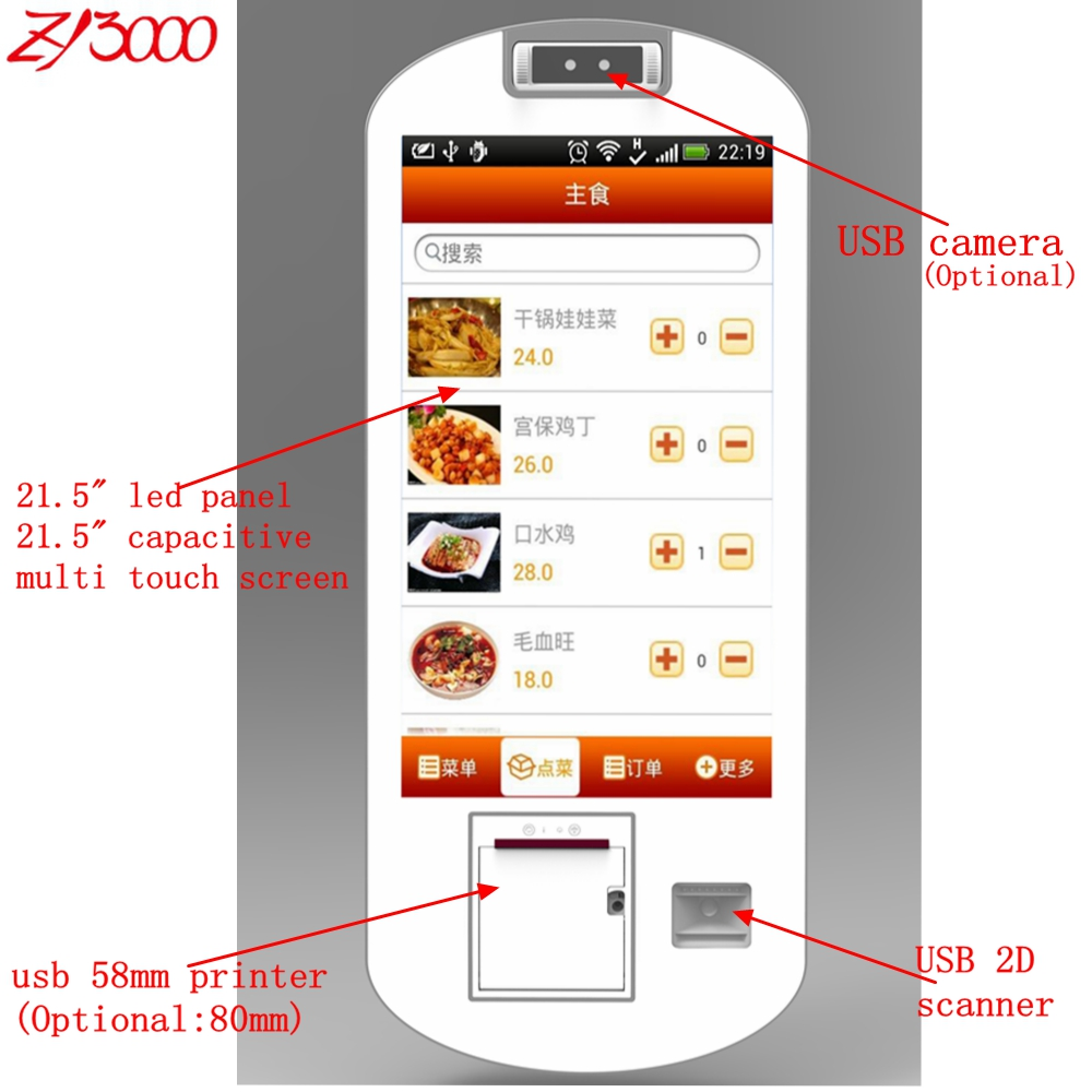 """New 21.5"""" Wireless Remote Control Restaurant Self Service Food Ordering Touch Interactive Terminal Kiosk Machines Wall Hanging"""