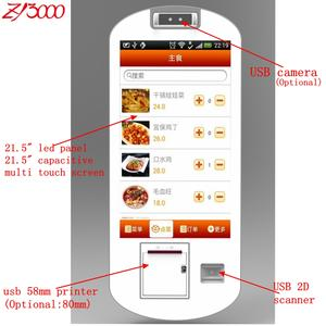 Machines Wall-Hanging Touch New Ordering Interactive-Terminal-Kiosk Remote-Control Self-Service
