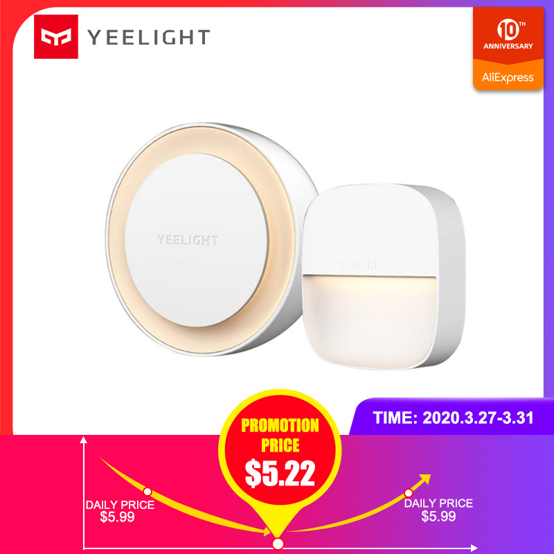 YEELIGHT Smart Night Light 0.4W Energy Saving Lighting Low Power Consumption With Light Sensor For Baby Nursing 220V