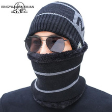 New Winter Knitted Hats Scarf Set Cap Beanie Neck Thick Warm Wool Skullies Beanies For Men Women Hat