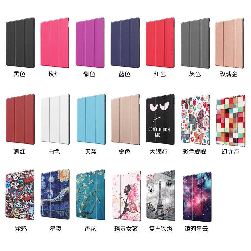 A2200 2019 iPad Case Cover for 8th Apple 2020 Smart 10.2 10.2 For A2232 iPad A2198 Funda
