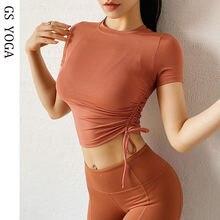 Женская спортивная рубашка с завязками футболка коротким рукавом