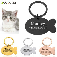 personalized pet id tag dog cat nameplate aluminum collar accessories free customized engraving tags Free Engraving Pet ID Tag for Puppy and Cat Dog Collar Accessories Dogs ID Tags Customized Pet Identity Card