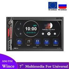 DOVOX 2Din Radio Universal 7