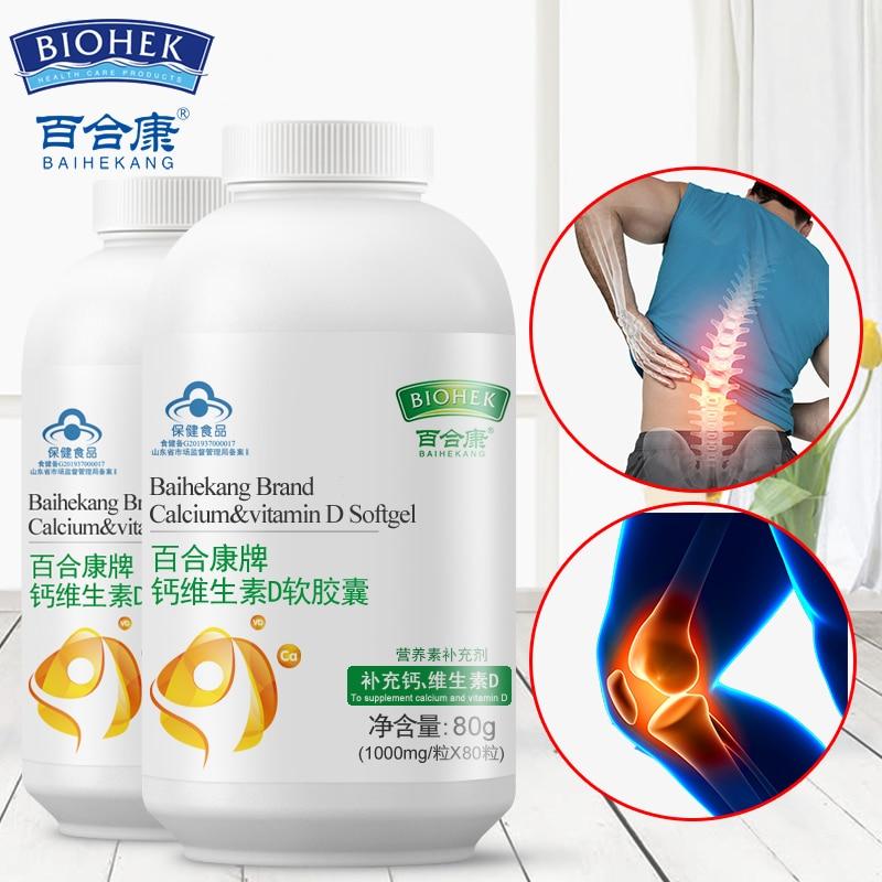 2 Bottles Bone Joint Pain Liquid Calcium Vitamin D3 Softgel Capsule Health Product