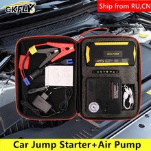 Starting-Device Car-Battery-Charger-Booster Air-Compressor Jump-Starter Gkfly-Car Diesel