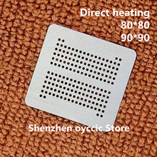 Direct heating 80*80 90*90  H9CCNNN8GTMLAR NUM  K4E8E324EB EGCF  K4E6E304EB EGCF  LPDDR3  FBGA178 BGA  Stencil Template