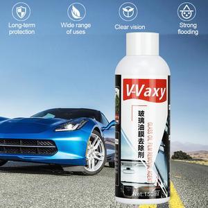 Image 3 - 150ML Ceramic Car Coating Automotive Nano coated Glass Windshield Liquid Rearview Mirror Waterproof Coating Clean Leather