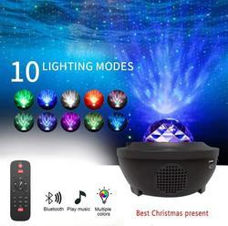 Galaxy Light Sky проектор светодиодный ночник романтическая проекционная лампа Blueteeth USB Голосовое управление музыкальный плеер подарок на день ро...