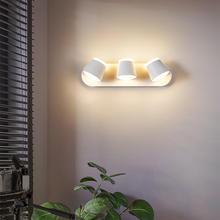 Внутренний настенный светильник регулируемый светодиодный на
