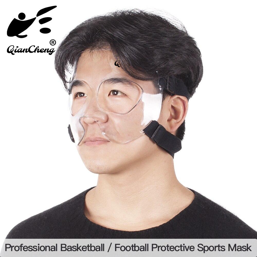Qiancheng спортивная баскетбольная маска для носа, защитная маска для лица, щек, оборудование для предотвращения столкновений QC-L4